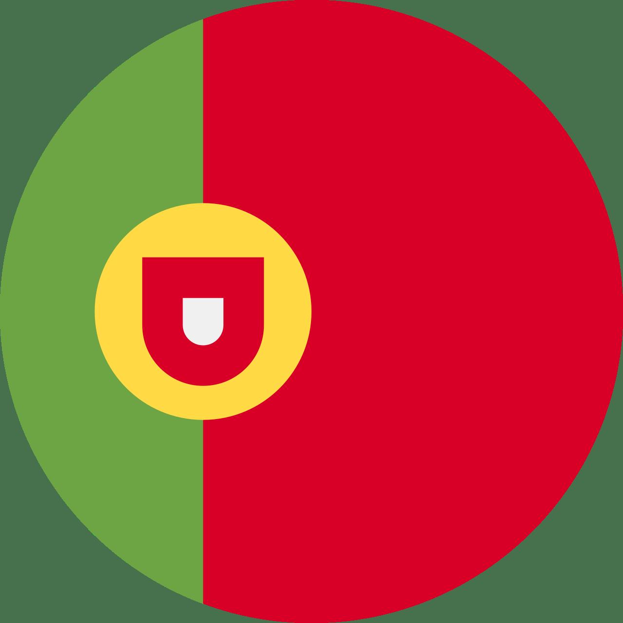 португальский
